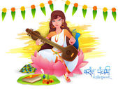 Vasant Panchami celebration with Goddess Saraswati. — Stock Vector