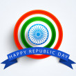 Happy Indian Republic Day celebration badge or label. — Stock Vector #61605689