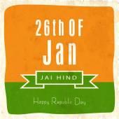 Indian Republic Day celebration poster or banner. — Stock vektor