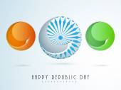 Happy Indian Republic Day celebration with creative ball. — Stock Vector