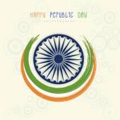 Ashoka Wheel with paint stroke for Indian Republic Day celebration — Vector de stock
