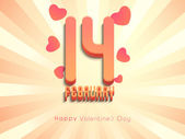 14 February, Happy Valentine's Day celebration — Stock Vector