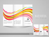 Professional trifold brochure, catalog and flyer template for business — Stock Vector