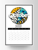 Monthly calendar of New Year 2015. — Stock Vector