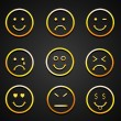 Set of different expressions. — Stock Vector #62522279