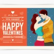 Greeting card design for Happy Valentines Day. — Vector de stock  #63362069