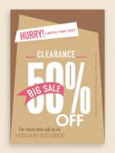 Sale flyer, banner or template. — Stock Vector