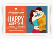 Greeting card design for Happy Valentines Day. — Stock Vector