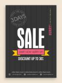 Limited time period sale flyer or banner design. — Stock Vector