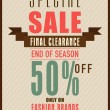 End of season sale flyer, banner or template. — Stock Vector #64909213
