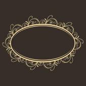 Concept of floral design decorated frame. — Vettoriale Stock