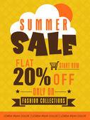 夏天销售广告传单、 横幅或海报. — 图库矢量图片