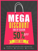 End of season sale flyer, banner or template. — Stock Vector