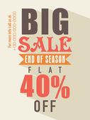 End of season sale flyer. — Stock Vector