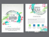 Brochure, template or flyer design for business. — Stock Vector
