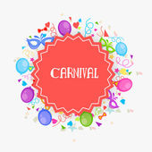 Beautiful carnival background. — Stock Vector