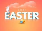 Celebração de Páscoa feliz com texto 3d. — Vetor de Stock