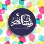 Sticker, tag or label for Ramadan Kareem. — Stock Vector #69617373