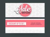 Website header or banner set for Sale. — Vector de stock