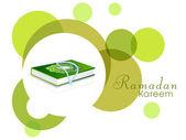 Celebração de ramadan kareem. — Vetor de Stock