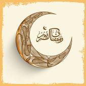 Ramadan Kareem celebration greeting card. — Stock Vector