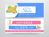 Web header or banner of toy sale. — Stock Vector
