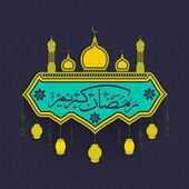 Islamic Mosque for holy month Ramadan Kareem celebration. — ストックベクタ