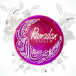 Sticker, tag or label with Arabic text for Ramadan Kareem. — Stock Vector #70467367
