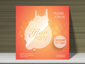 Ramadan Kareem Iftar party celebration invitation card. — Stock Vector