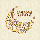 Ramadan Kareem celebration with arabic calligraphy. — Stock Vector