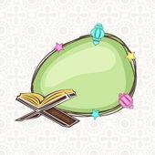 Ramadan Kareem celebration with islamic holy book Quran Shareef. — Stock Vector