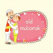 Happy Muslim men with frame for Eid Mubarak celebration. — Stock Vector