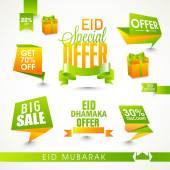 Stylish Sale tags on occasion of islamic festival, Eid celebrati — Stock Vector