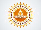 Ramadan Kareem celebration sticker, tag or label. — Stock Vector