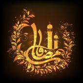 Golden Arabic calligraphy for Ramadan Kareem celebration. — 图库矢量图片
