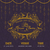 Beautiful invitation card for Iftar Party celebration. — Stock Vector
