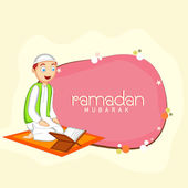 Cute little boy for holy month Ramadan Kareem celebration. — Stock Vector
