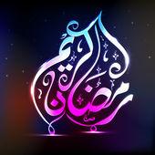 Celebración del Ramadan kareem. — Vector de stock