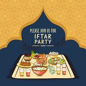 Ramadan Kareem Iftar party celebration invitation card. — Cтоковый вектор