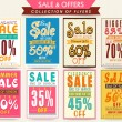 Mega collection of Sale Flyers. — Stock Vector #71924707