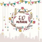 Ид Мубарак празднование поздравительных открыток. — Cтоковый вектор