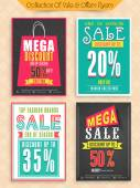 Sale Posters, Banners or Flyers collection. — Stock Vector