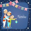 Happy Muslim people celebrating Ramadan Kareem. — Stock Vector #72036561