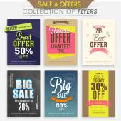 Collection of Sale Flyers. — Stock Vector