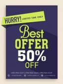 Sale poster, banner or flyer design. — Stock Vector
