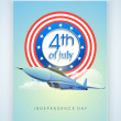 Glossy poster or banner for American Independence Day celebratio — Stock Vector #72224195