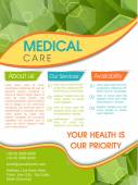 Template, Brochure or Flyer for Medical Care. — Vettoriale Stock
