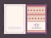 Květinové přání pro islámský festival, oslavy Eid. — Stock vektor