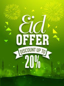 Beautiful poster, banner or flyer for Eid offer. — Stock Vector
