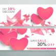 Sale website header or banner set. — Stock Vector #72994359